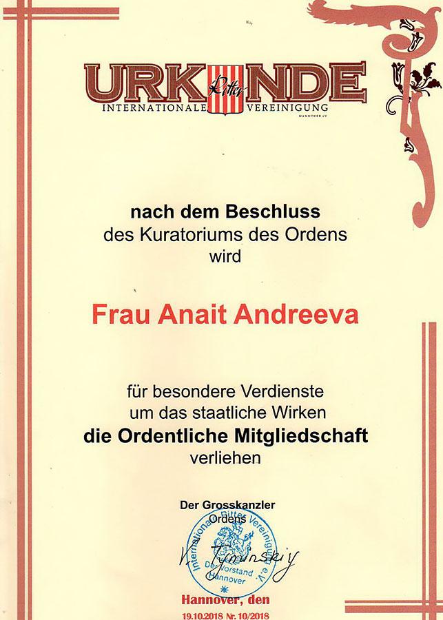 Подтверждение членства в рыцарском Ордене за заслуги