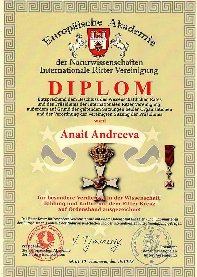 """Диплом """"Рыцарский крест на ленте"""" за заслуги в науке, образовании и культуре"""